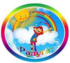 эмблема радуга